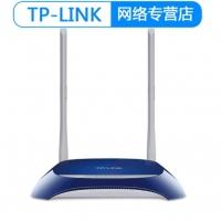 普联(TP-LINK) 智能家用布网wifi穿墙无线路由器 TL-WR841N 手机APP管理