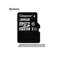 金士顿(Kingston)32GB TF(Micro SD) 存储卡 U1 C10 高速升级版 连续拍摄更流畅 终身保固