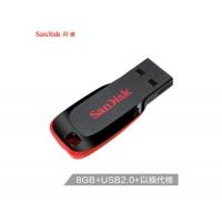 闪迪CZ50酷刃 8GB USB2.0 U盘  黑红色