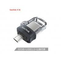 闪迪DD3酷捷16GB  Micro USB3.0 U盘  黑色