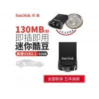 闪迪CZ430 32G车载u盘 USB3.1电脑闪存盘 高速优盘