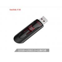 闪迪 (SanDisk) 16GB USB3.0 U盘 CZ600酷悠 黑色 USB3.0入门优选 时尚办公必备