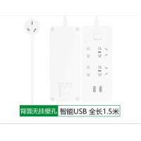 公牛UUA插座usb插座充电插排插线板接线板能家用电源转换器1.5米 (全长1.5米)