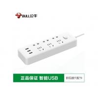 公牛USB插座接线板智能插排转换器 插线板拖线板插板1.5/3米 UUA156 全长3米