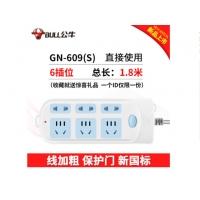公牛插座排插板家用电源总控带线拖线板3/4/6插位多孔接线板 GN609(S)-6插位1.8米(直接使用)
