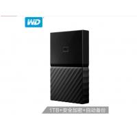 西部数据(WD)1TB USB3.0移动硬盘My Passport 2.5英寸 经典黑(硬件加密 自动备份)