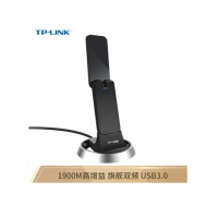 TP-LINK TL-WDN7200H 1900M穿墙千兆双频USB无线网卡 台式机笔记本随身wifi接收器 高增益 USB3.0