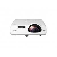 爱普生(EPSON)CB-530 投影仪 投影机 商用 办公 教育 (3200流明 短焦距投影 支持手机同步 免费上门安装)