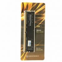 MG麦光4G-DDR4 2400 8G-DDR4 2400台式机 内存条