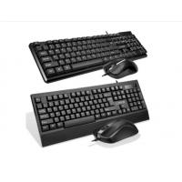 键盘 2018新品笔记本电脑外接键盘和鼠标台式机有线键鼠套装套件 狼技C11普通按键键鼠套装(U+U)