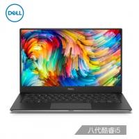 戴尔DELLXPS13.3英寸英特尔酷睿i5超轻薄窄边框笔记本电脑(i5-8250U 8G 256GPCIe IPS 72%高色域 背光)银