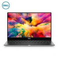 戴尔(DELL) XPS13-9360 13.3英寸轻薄窄边框笔记本电脑 i7-8550U 背光键盘 无忌银 8GB内存 256G PCIe固态