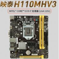 BIOSTAR/映泰 H110MHV3 DDR3主板 ITX 17*19 带HDMI 全新配8100