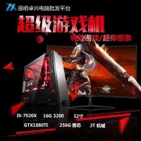 卓兴整机:i9-7920X/X299/16G/1080TI/32寸2K高清显示器豪华整机