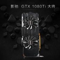 影驰 GTX1080TI 大将 11G D5 显卡