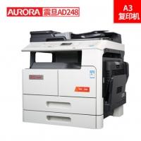 震旦AD248打印机一体机A3黑白激光多功能办公复印机 主机+盖板