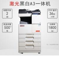 震旦 AD369s数码黑白复合机扫描打印机A3A4多功能高速复合机打印机