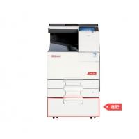 震旦ADC225复印机彩色激光A3打印机一体机网络打印扫描