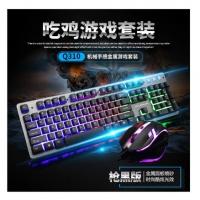 贵彩Q310金属面板加厚底板发光键盘高低真机械手感按键吃鸡键鼠