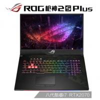 ROG 枪神2SPlus 英特尔酷睿i7 17.3英寸 144Hz窄边框屏游戏笔记本电脑(i7-8750H 16G 512GSSD+1T RTX2070 8G)