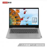 联想(Lenovo)小新14英寸 英特尔酷睿i7 轻薄笔记本电脑(I7-8565U 8G 1T+256G MX230独显 IPS )渣渣灰