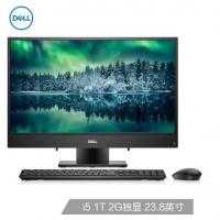 戴尔(DELL)灵越AIO 3480 23.8英寸IPS窄边框一体机台式电脑(INS-24-3480-R1525B I5-8265U/8G(2400)/1T/MX110 2G/23.8/WIN10独显 )黑