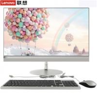 联想(Lenovo) 一体机电脑AIO520-22台式电脑家用办公游戏娱乐  G4900 4G 1T核显 21.5英寸 银