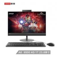联想(Lenovo)AIO 520 致美一体机台式电脑23.8英寸(A6-9500 4G 1T 集显 )黑