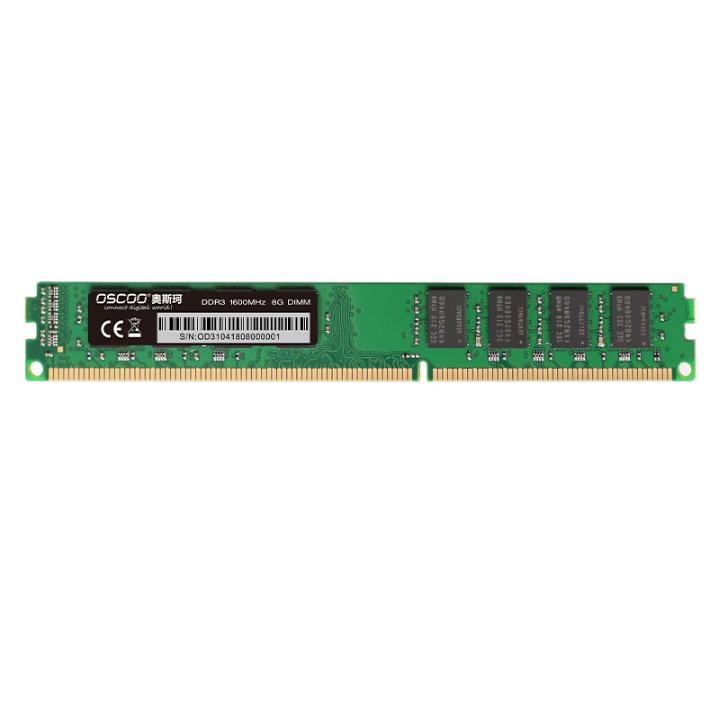 奥斯珂(OSCOO)内存条 台式机DDR3 1600 单条4GB