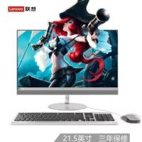 联想(Lenovo)AIO 520-22 21.5英寸致美一体机台式电脑 家用办公游戏娱乐 赛扬G3930双核(AIO 520-22 G3930 4G 1T 银  21.5寸)