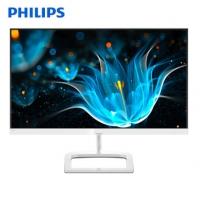 飞利浦(PHILIPS) 276E9QHSW 27英寸 窄边框显示器 IPS低蓝光不闪屏 124%sRGB广色域电脑屏幕(276E9QHSW)
