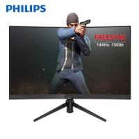 飞利浦(PHILIPS)242M7 23.6英寸 144Hz刷新率曲面电竞显示器 1500R曲率不闪屏 游戏电脑屏幕 121%sRGB广色域 窄边框 可挂壁