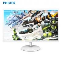 飞利浦(PHILIPS)327E8QSW 31.5英寸 IPS低蓝光护眼不闪屏台式电脑吃鸡游戏显示器