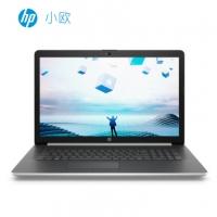 惠普(HP)小欧HP17q-cs1001TX 17.3英寸笔记本电脑(i7-8565U 8G 1TB+128G SSD R7 M530 4G 独显 FHD IPS 72%色域)银
