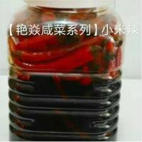 小米辣 《颜焱咸菜系列》