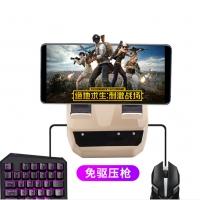 迪龙D9吃鸡神器键盘鼠标套装 云南电脑批发