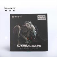 英诺达ST600 战狼 128G SSD固态硬盘 云南电脑批发