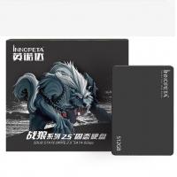 英诺达ST600 战狼 512G SSD固态硬盘 云南电脑批发