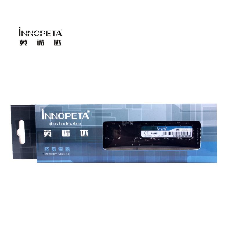 英诺达  DDR4 8G  2666  台式机内存条四代内存条普条 云南电脑批发