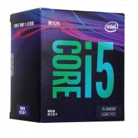 英特尔(Intel)i5 9400F 酷睿六核 盒装CPU处理器 云南CPU批发
