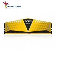 威刚(ADATA)D41 16G DDR4台式机电脑游戏内存条支持Z370 B360 B450 金色威龙 16G 3000 DDR4
