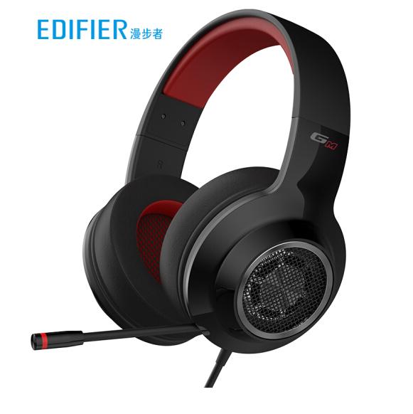 漫步者(EDIFIER) HECATE GM660 游戏耳机头戴式 专业电竞手游耳机带线控 电脑耳麦手机