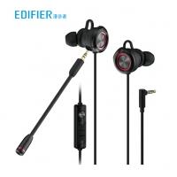 漫步者(EDIFIER)HECATE GM450 环绕立体声双动圈低音炮震动 入耳式手机电脑游戏耳机带线控吃鸡耳麦