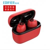 漫步者(EDIFIER) W2蓝牙耳机真无线迷你超小运动跑步微型入耳式耳机