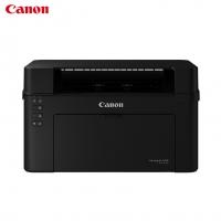 佳能LBP112黑白激光打印机办公家用商务A4幅面打印机 云南打印机批发