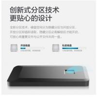 英诺达GX950-500G指纹加密移动固态硬盘 云南电脑批发