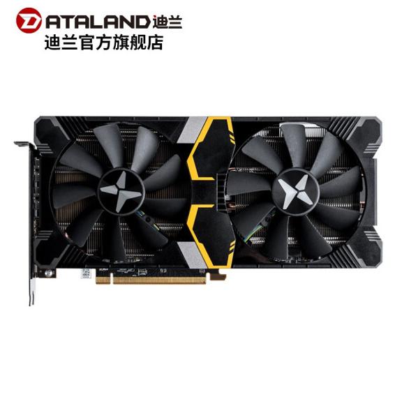 迪兰(Dataland)RX5700 8G X战将 台式电脑游戏显卡  云南显卡批发