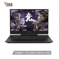 联想(Lenovo)拯救者Y7000P 2019英特尔酷睿i7 15.6英寸游戏笔记本电脑(i7-9750H 16G 1T SSD GTX1660Ti 144Hz) 云南电脑批发
