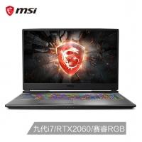 微星(msi)GP75 17.3英寸游戏笔记本电脑(九代i7-9750H 8G 512G NVMe SSD RTX2060 144Hz电竞全面屏 赛睿RGB) 云南电脑批发