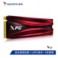 威刚(ADATA) XPG S11PRO 1TB SSD固态硬盘 M.2接口 NVMe协议 云南电脑批发